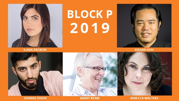BLOCK P 2019 COHORT